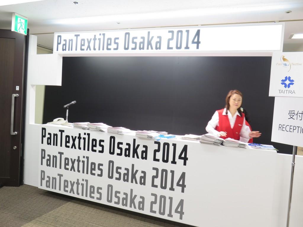 pan-tex-3