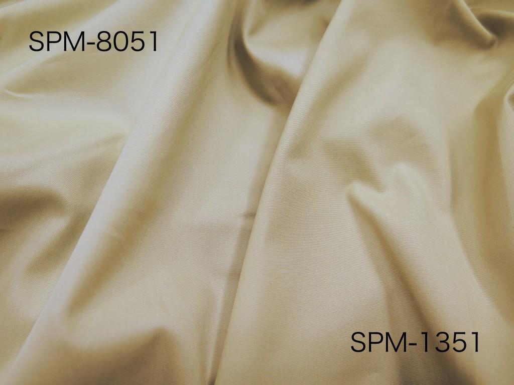SPM-1351 SPM-8051
