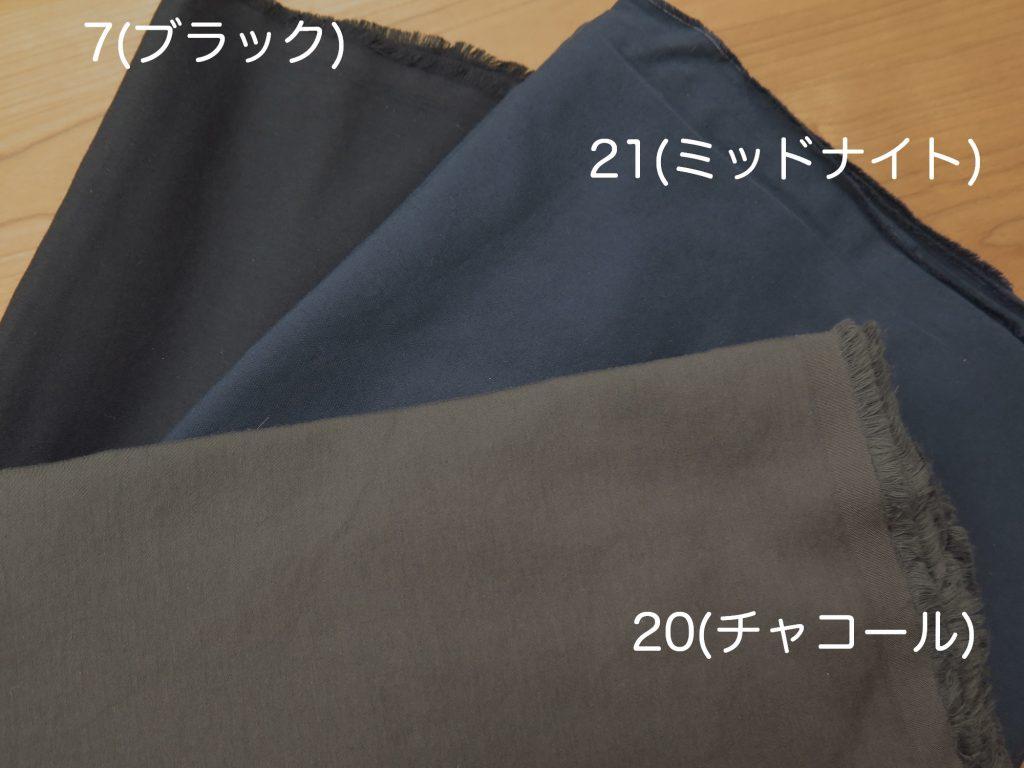 kz-7617-2